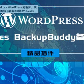 iThemes BackupBuddy 8.7.3.0