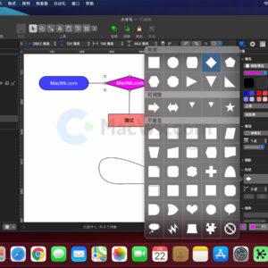 OmniGraffle Pro 7.18.5 中文破解版 (图示:图表:流程图等绘制)