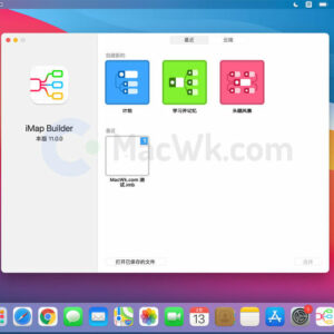 iMap Builder 11.1.0 中文破解版 (支持任务的思维导图)